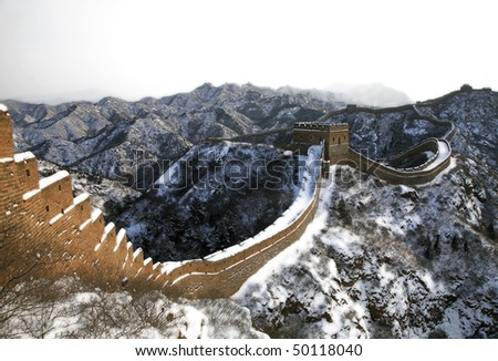 As one of the Eight Wonders in the world, the Great Wall of China has become the symbol of the Chinese nation and its culture. - stock photo