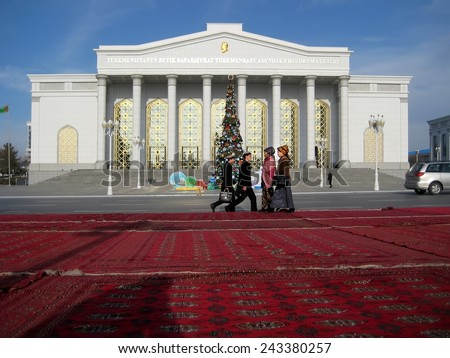 ASHGABAT, TURKMENISTAN - CIRCA DECEMBER 2014: Christmas decoration on streets of city circa december 2014, Ashgabad, capital of Turkmenistan. - stock photo