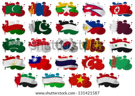 Asia countries (From M to Y) flag blots on a white background - stock photo