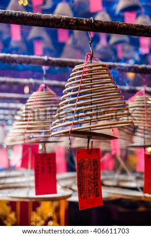Asia culture concept image - circular incenses, people pray to god for blessing in traditional old oriental chinese temple in Hong Kong(HK) (Chinese Translation on paper : wish all the best for life) - stock photo