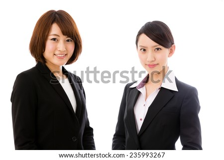 asian business group on white background - stock photo