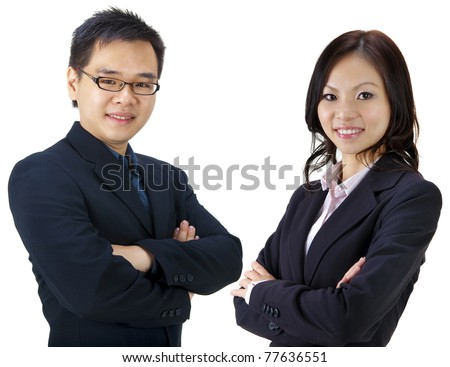 Asian business team on white background - stock photo