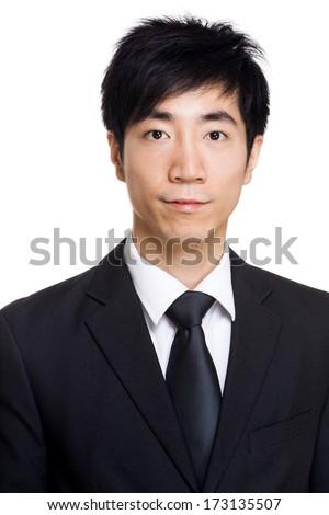 Asian businessman portrait. - stock photo