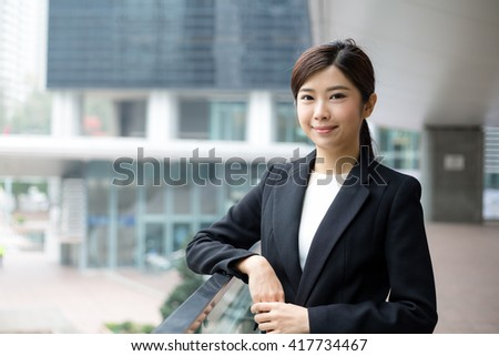 Asian Businesswoman at outdoor - stock photo