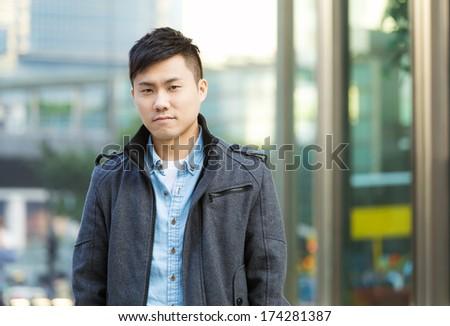 Asian confident man - stock photo