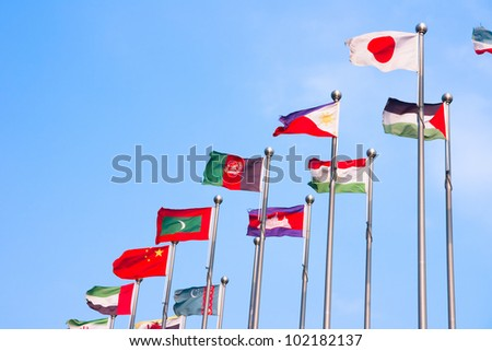 Asian countries and regions the flag - stock photo