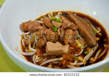 Asian cuisine, rice noodles in white bowl - stock photo