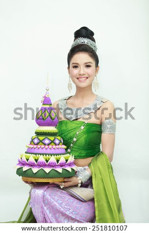 Asian girl wearing green typical Thailand dress , identity culture of thailand - stock photo