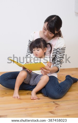 asian kid and young girl - stock photo