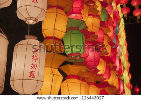 asian lantern at night - stock photo