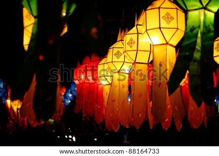 Asian Lantern,Thailand - stock photo