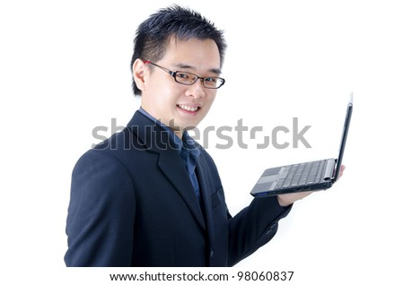 asian male with a computer - stock photo