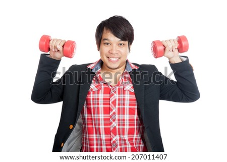 Asian man hold red dumbbells with both hands and smile isolated on white background - stock photo