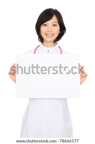 Asian nurse with an empty board - stock photo