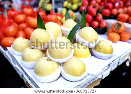 Asian Pears sell in market - stock photo