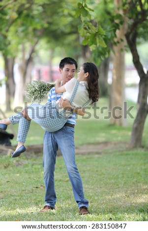 Asian pre wedding  - stock photo