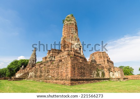 Asian religious architecture. Ancient Buddhist pagoda ruins at Wat Phra Sri Sanphet temple under blue sky. Ayutthaya, Thailand travel landscape and destinations - stock photo