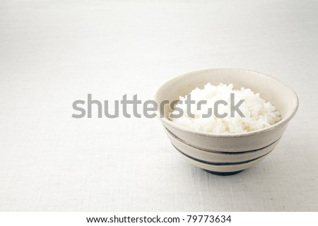 asian rice bowl. - stock photo
