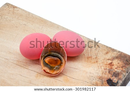 Asian Traditional Food, Century Eggs or Pidan Eggs On an board - stock photo