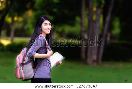 Asian woman college student on campus - stock photo