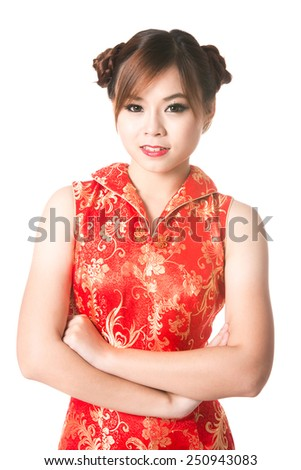 Asian woman,Thai woman,Portrait of beautiful Chinese woman dress traditional cheongsam, closeup portrait,isolated on white background. - stock photo