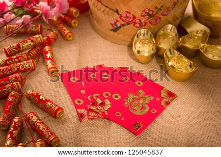 assorted chinese new year decorations - stock photo