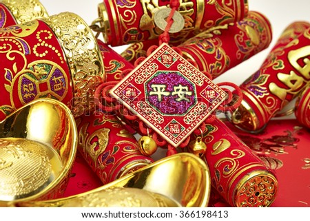 "Assorted chinese new year decorations on red background, with character ""FU"" mean good luck ,fortune and blessing. / / Chinese wording translation: Spring and fortune congratulate new year - stock photo"