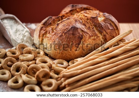 Assortment of bakery products - stock photo