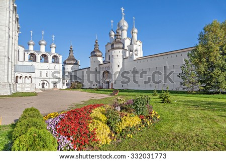 Assumption Cathedral and church of the Resurrection in Rostov Kremlin - stock photo