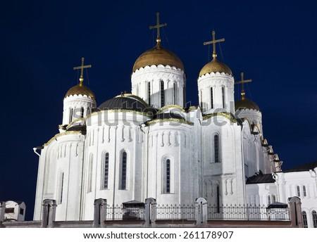 Assumption cathedral at Vladimir at night (Russia) - stock photo