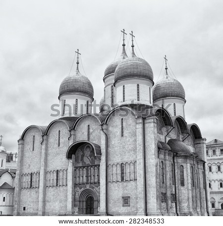 Assumption Cathedral Kremlin Moscow, Russia orthodox church - stock photo