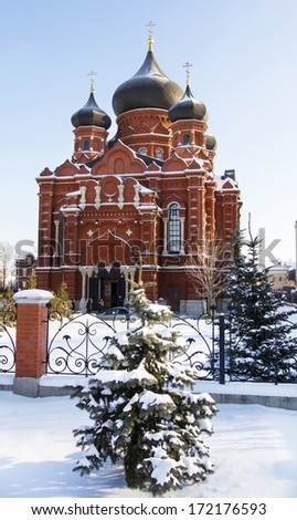 Assumption Cathedral - Orthodox Cathedral in Tula - stock photo