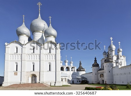 Assumption Cathedral with belfry, Holy Gates and the Resurrection Church with belfry on the cathedral Square of the Kremlin of the Rostov Veliky  - stock photo