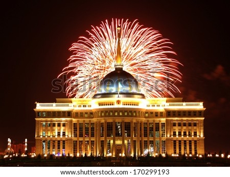 Astana capital city of Kazakhstan fireworks at Presidential palace - stock photo