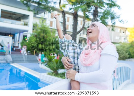 At summer vacation - stock photo