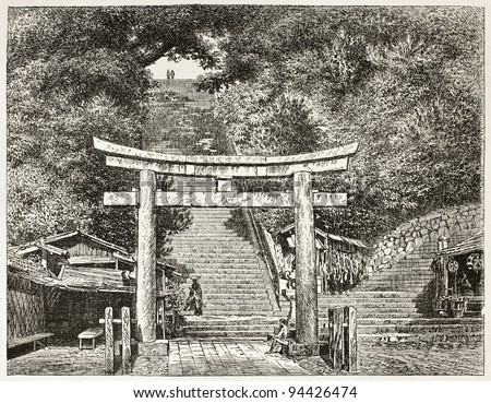 Atagosa-Yama gate old view, Japan. Created by Lancelot after photo of unknown author, published on Le Tour du Monde, Paris, 1867 - stock photo