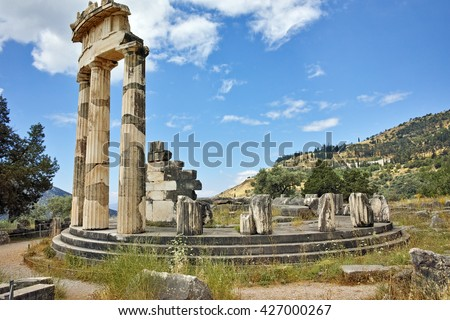 Athena Pronaia Sanctuary in Ancient Greek archaeological site of Delphi,Central Greece - stock photo