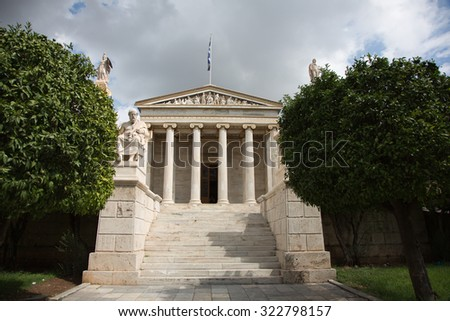 Athens Academy - stock photo