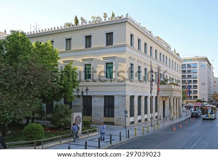 ATHENS, GREECE - MAY 04: City Hall in Athens on MAY 04, 2015. Athens City Hall Administration Building in Athinas Street and Kotzia Square in Athens, Greece. - stock photo