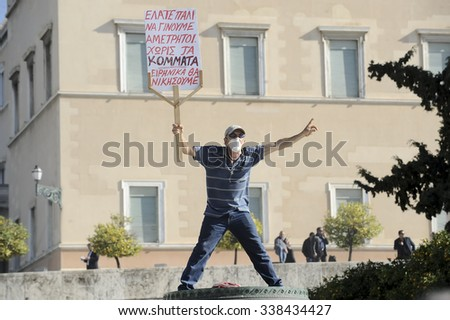 Athens, Greece, November, 12 2015: Clashes have broken out between riot police and youths at a demonstration in central Athens during the general strike. - stock photo