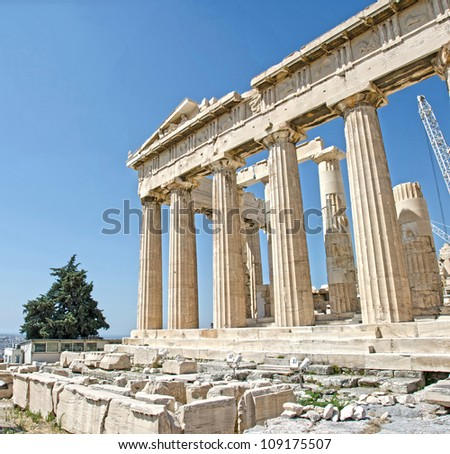 Athens. Greece. Parthenon - stock photo