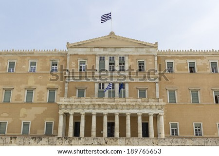 Athens - Hellenic Parliament of Greece Located in the Parliament House, overlooking Syntagma Square - Greece - stock photo