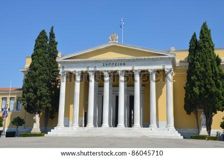 Athens Zappeion Hall - stock photo