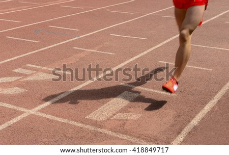 Athletes in the running, on the track  - stock photo