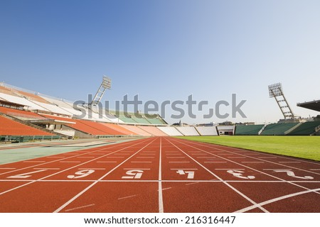 athletics stadium - stock photo