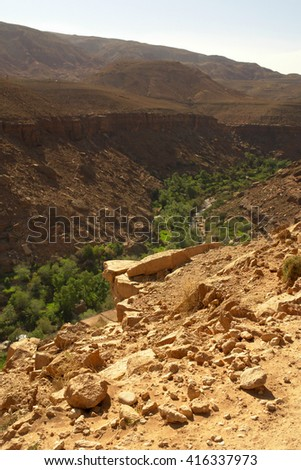 Atlas Mountains, Morocco, Africa - stock photo