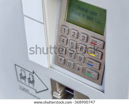 ATM machine button Password protected - stock photo
