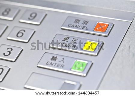 ATM pin code - stock photo