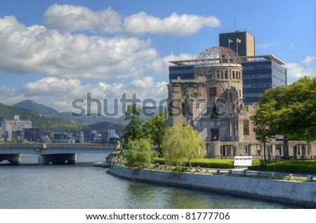 Atomic dome in Hiroshima, Japan, destroyed by the first nuclear attack on a city during World War Two and the ruins have been preserved as a memorial. - stock photo
