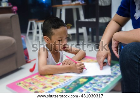 Attention Deficit Hyperactivity Disorder,ADHA child acrivity therapy - stock photo